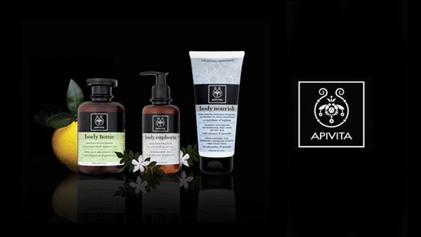 Apivita - natural effective holistic