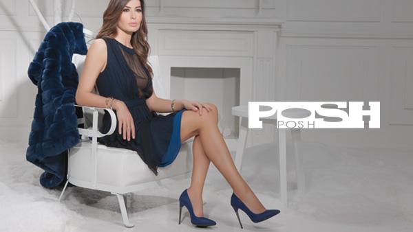 POSH - водещи италиански марки