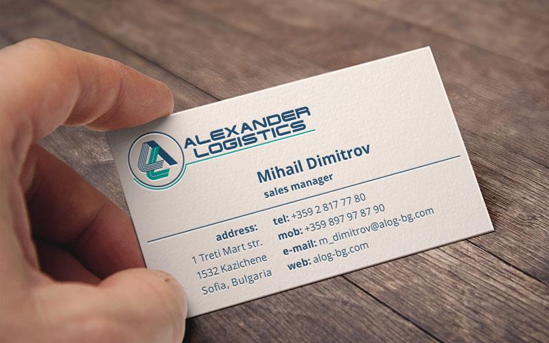 Alexander Logistics