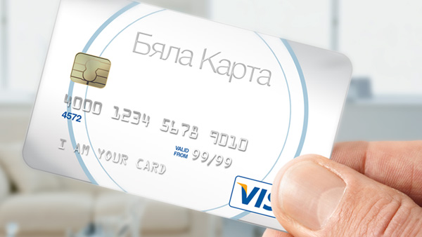 White Card - the affordable credit card